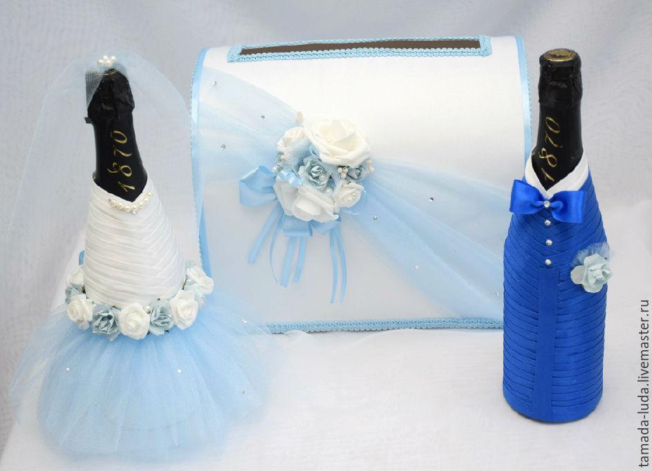Одежд на шампанское на свадьбу своими руками