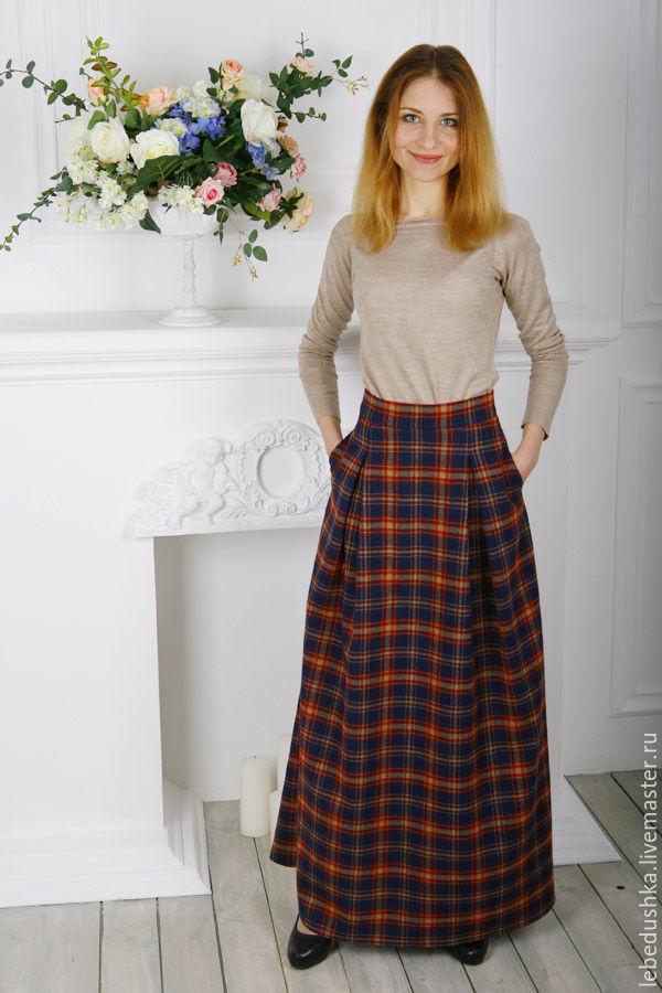 Длинная теплая юбка в пол купить