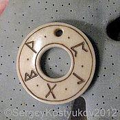 Фен-шуй и эзотерика handmade. Livemaster - original item Talisman Rune of power, harmony and attraction. Handmade.