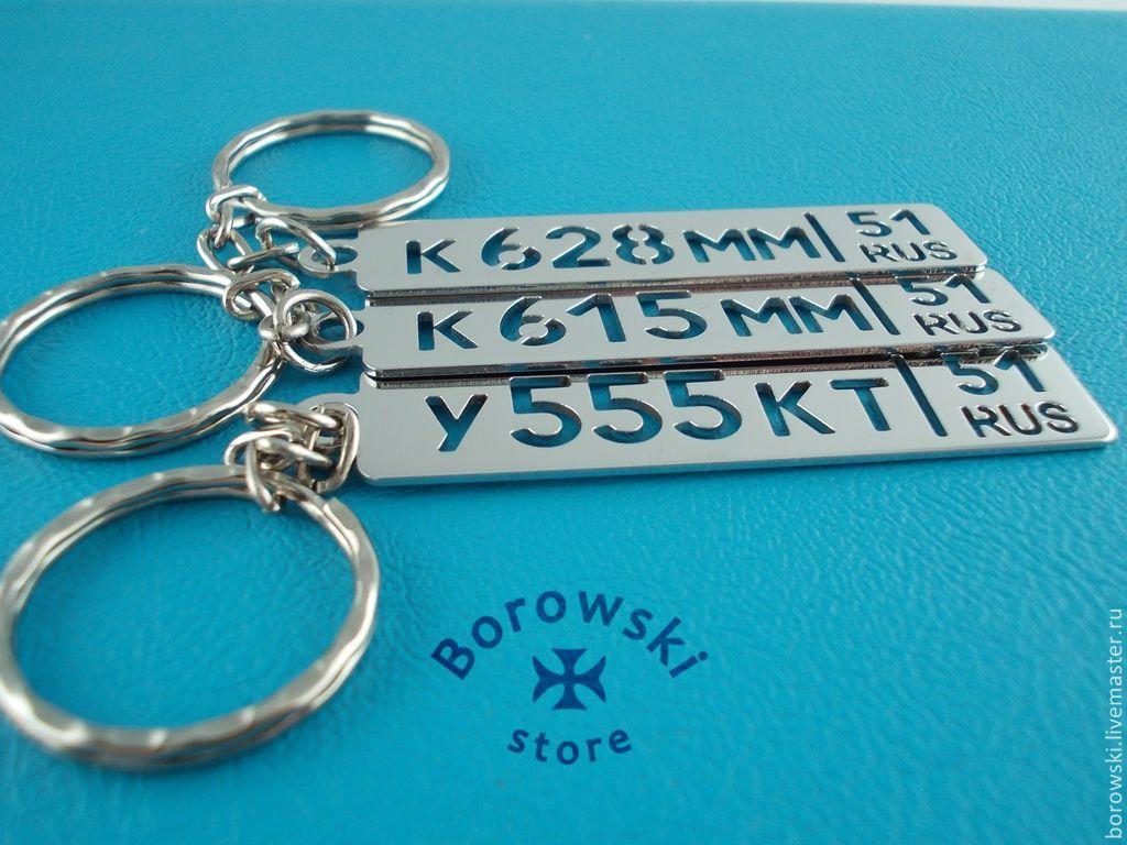 Keychain License Plate, Key chain, St. Petersburg,  Фото №1