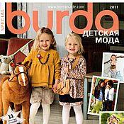 """Выкройки для шитья ручной работы. Ярмарка Мастеров - ручная работа Журнал Burda SPECIAL """"Детская мода"""", 2011 год. Handmade."""