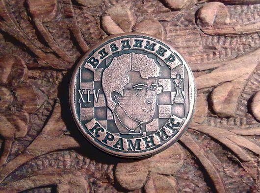 """Подарки для мужчин, ручной работы. Ярмарка Мастеров - ручная работа. Купить Монета """"Короли шахмат"""": Владимир Крамник. Handmade. Шахматы"""