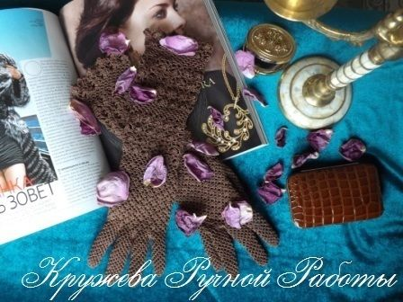 """Длинные коричневые перчатки """"Геката"""", Перчатки, Москва,  Фото №1"""
