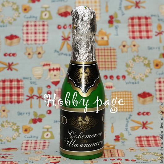 Материалы для косметики ручной работы. Ярмарка Мастеров - ручная работа. Купить Силиконовая форма для мыла Бутылка шампанского. Handmade.