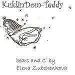 Елена Зубченкова (KuklinDom-Teddy) - Ярмарка Мастеров - ручная работа, handmade