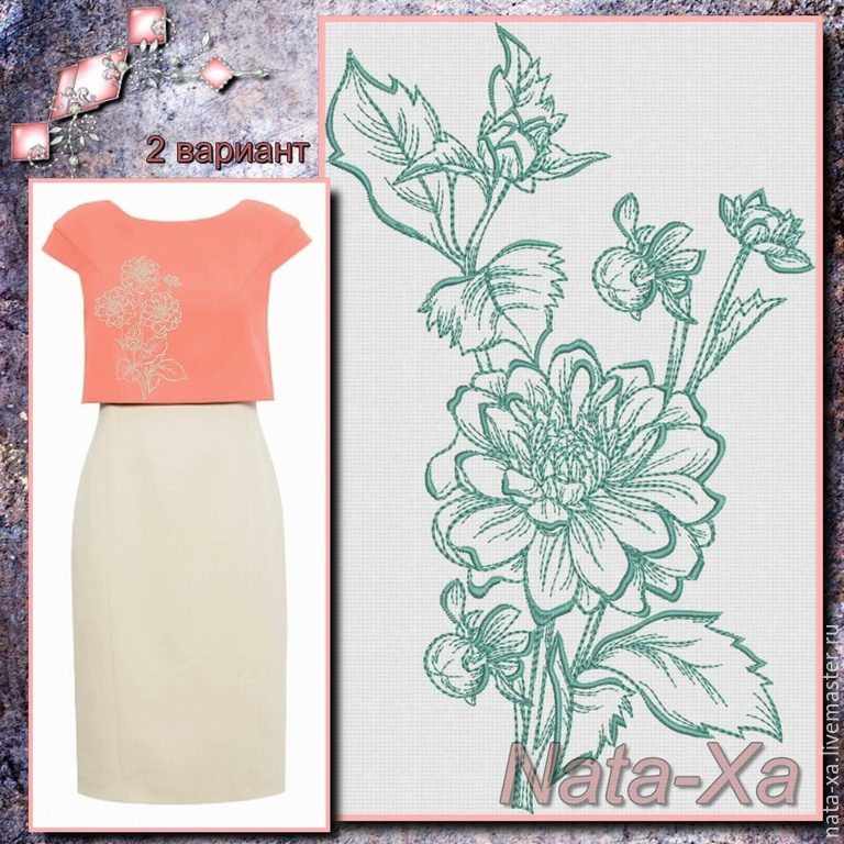 Dahlias 2 (average composition), Patterns for embroidery, Solikamsk,  Фото №1