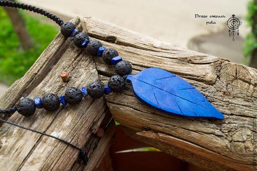 Бусы `Синий лист`. Бусы из лавы и лазурита, с подвеской в виде листа.