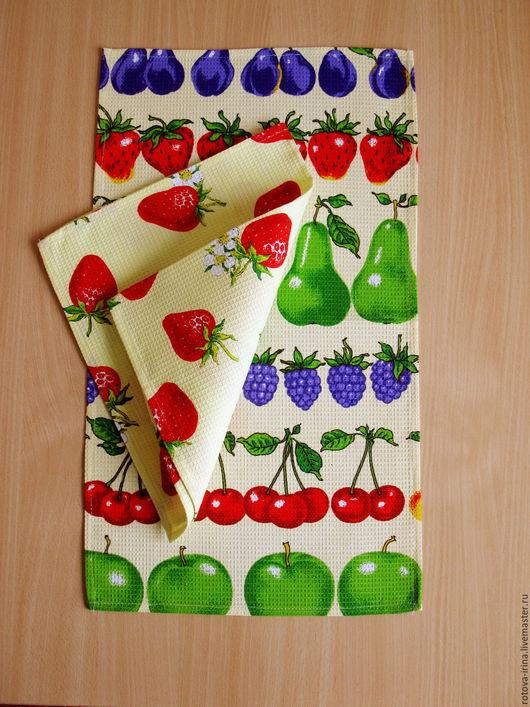 набор кухонных полотенец `фрукты и ягоды`, фрукты и ягоды - набор полотенец для кухни, набор полотенец для дачи, набор полотенец для подарка, набор детских полотенец ,вафельные полотенца