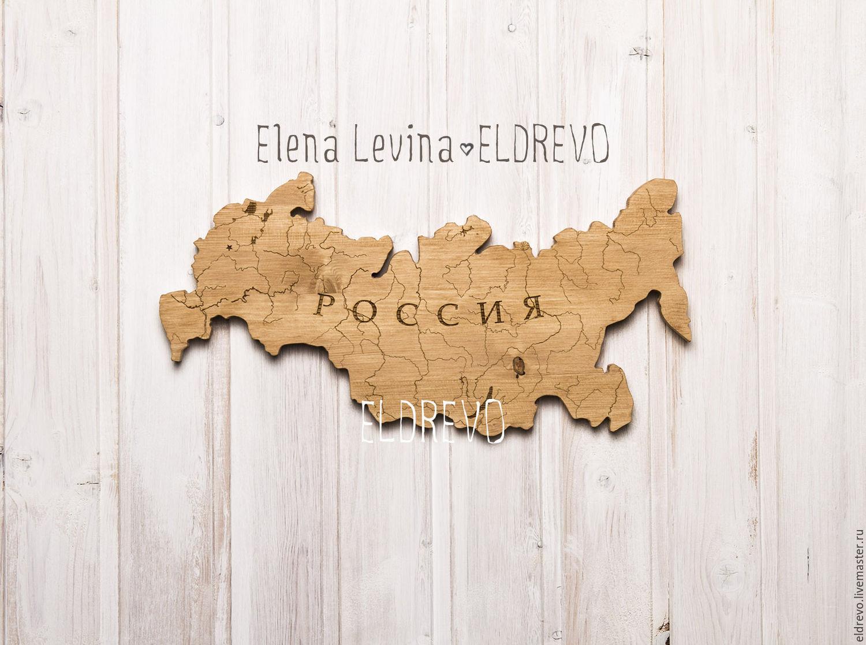 https://cs1.livemaster.ru/storage/0b/85/2e99a7aa120bc956ac3c3d6cebsi--dlya-doma-i-interera-karta-rossii-iz-dereva.jpg