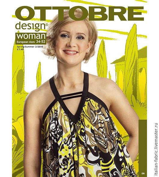 Шитье ручной работы. Ярмарка Мастеров - ручная работа. Купить № 2/2010 Журнал OTTOBRE Woman. Handmade. Разноцветный