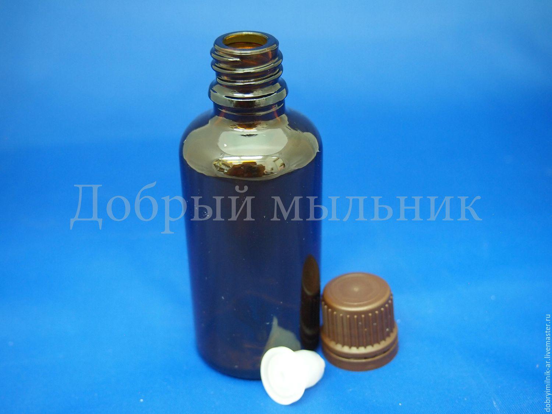 Флакон стекло коричневый 50 мл с капельницей и КПВ