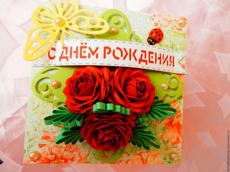 Картинки вертикальные, открытки с днем рождения тетю галю