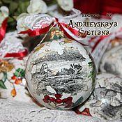 Подарки к праздникам ручной работы. Ярмарка Мастеров - ручная работа Новогодний шар Алиса в стране чудес. Handmade.
