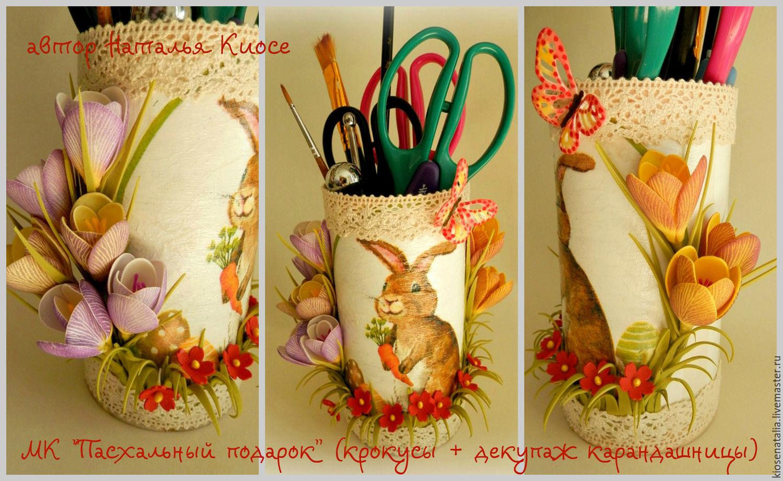 Сувениры из фоамирана мастер класс