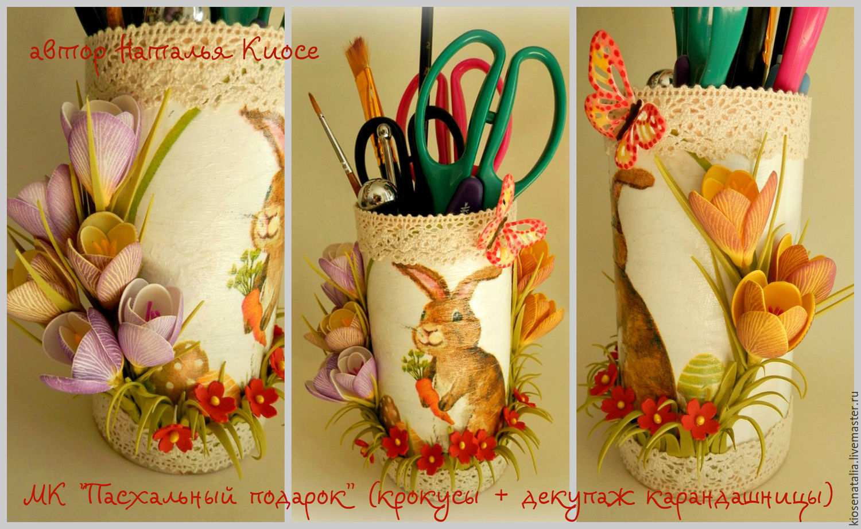 Сувениры своими руками из фоамирана мастер класс