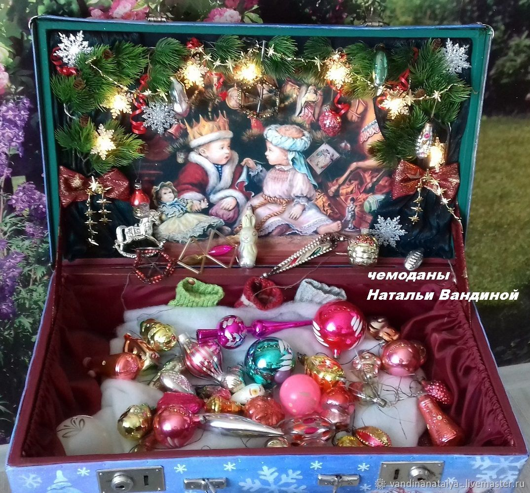Suitcase for Christmas toys 'Once in childhood', Packing box, Balakovo,  Фото №1