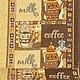 """Шитье ручной работы. Ткань """"Кофе с молоком"""" полотенечная вафельная . Assortimaster - всё для творчества.. Интернет-магазин Ярмарка Мастеров. Для интерьера"""