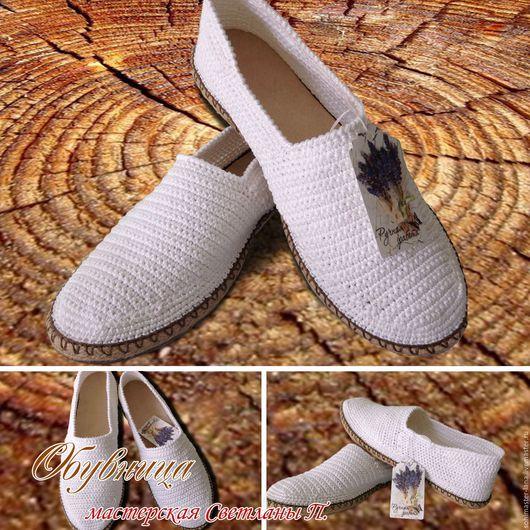 """Обувь ручной работы. Ярмарка Мастеров - ручная работа. Купить """"Белые ночи""""слиперы из хлопка.. Handmade. Белый, Сделано с душой"""