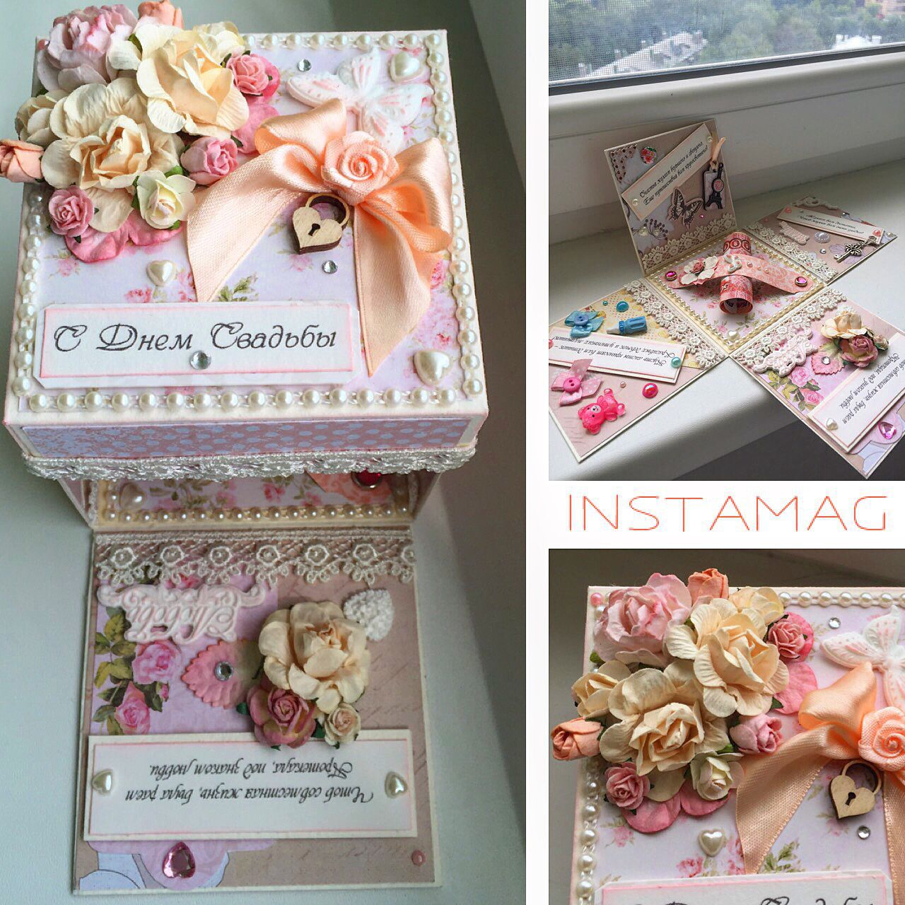 Коробка открытка своими руками на свадьбу 2