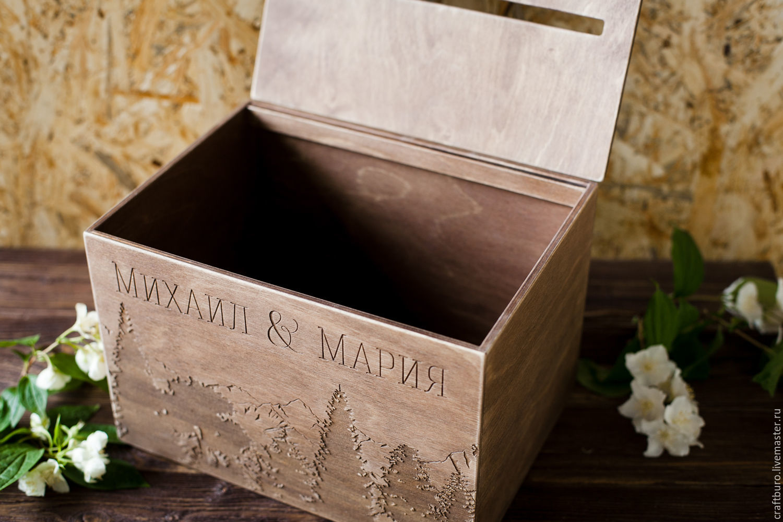 Коробка для даров для свадьбы своими руками 85
