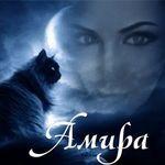 Амира (amira-taro) - Ярмарка Мастеров - ручная работа, handmade