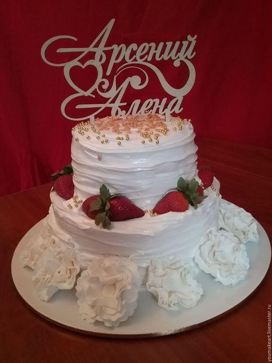 Свадебные аксессуары ручной работы. Ярмарка Мастеров - ручная работа. Купить Топпер для свадебного торта с именами. Handmade. Youmakeart, топер