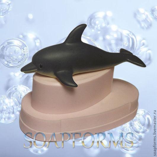 """Форма силиконовая для мыла """"Дельфин"""" 3D"""