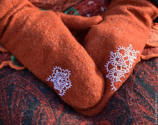 """Варежки, митенки, перчатки ручной работы. Ярмарка Мастеров - ручная работа. Купить Варежки валяные """"Горячий снег"""". Handmade. Рыжий"""