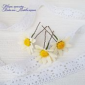 Украшения handmade. Livemaster - original item Hairpin Chamomile. Stud with flowers. Chamomile.. Handmade.