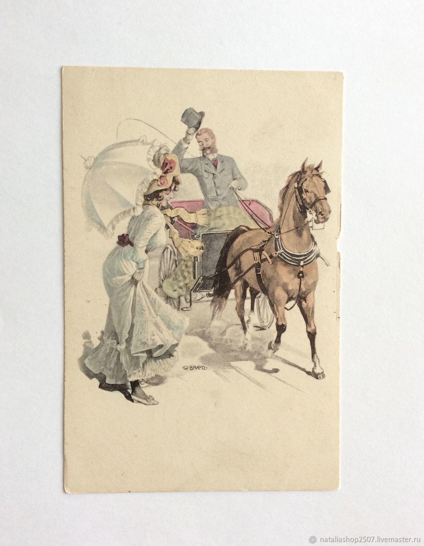 Цена открытки 1905 года