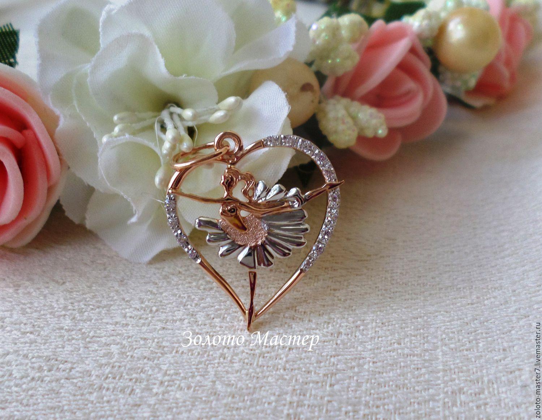 Silver pendant ' Ballerina', Pendants, Chaikovsky,  Фото №1