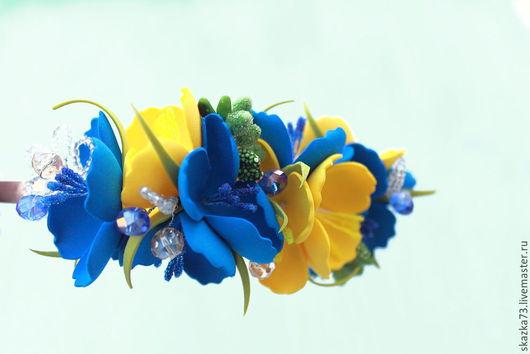 Диадемы, обручи ручной работы. Ярмарка Мастеров - ручная работа. Купить Работа на заказ: Ободок с цветами из фоамирана Жето-синий. Handmade.
