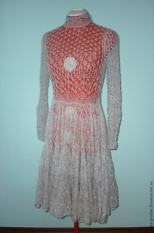 Аврора женская одежда с доставкой