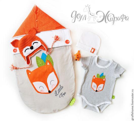 """Для новорожденных, ручной работы. Ярмарка Мастеров - ручная работа. Купить Комплект для новорожденного """"Лисичка"""". Handmade. Рыжий, конверт для новорожденных"""