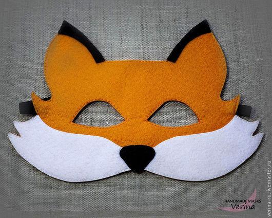 Карнавальные маски для детей и взрослых из фетра ручной работы. Игровые маски из фетра. Маски для вечеринки. Лиса