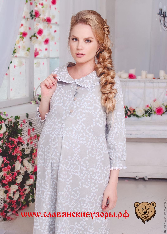 Русские беременные груповушка 28 фотография