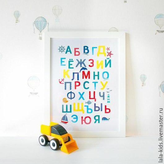 """Детская ручной работы. Ярмарка Мастеров - ручная работа. Купить Постер для детской """"Алфавит морской"""". Handmade. Разноцветный, декор для интерьера"""