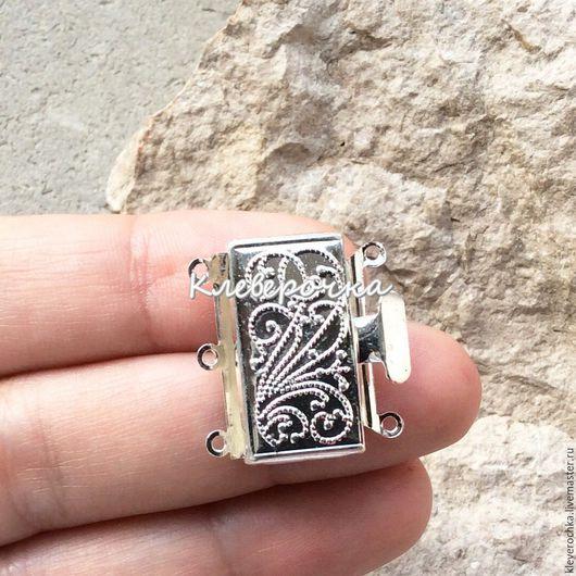 Для украшений ручной работы. Ярмарка Мастеров - ручная работа. Купить .Замок на 3 нити цвет серебро застежка для украшений. Handmade.