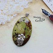 Украшения handmade. Livemaster - original item The pendant is made of opal