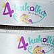 Упаковка ручной работы. бирки этикетки нашивки Логотип на ленте в рулоне. Tzar-tzarevich. Интернет-магазин Ярмарка Мастеров. Логотип