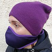 Аксессуары handmade. Livemaster - original item Protective mask: Reusable purple virus mask unisex. Handmade.