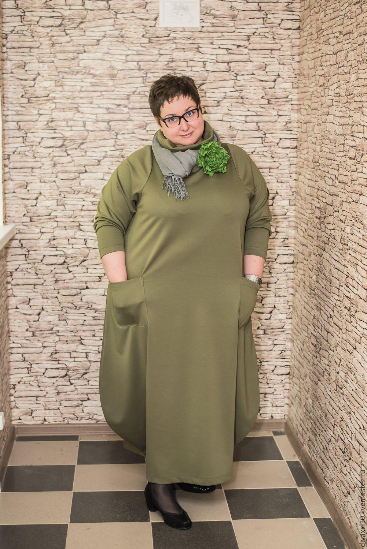 купить трикотажное мини платье большого размера