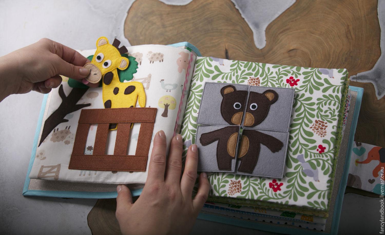Книги своими руками для детей мастер класс