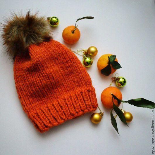 Шапка женская вязаная из альпаки с меховым помпоном насыщенного апельсинного цвета! Шапочка ооооочень мягкая и теплая!