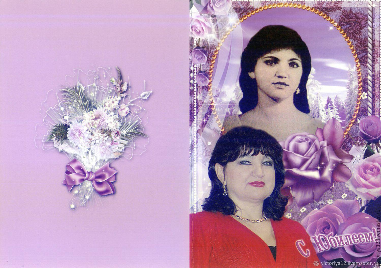 Изготовлю открытки к Юбилею, свадьбе, дню рождения и др. торжествам, Фото, Астрахань,  Фото №1