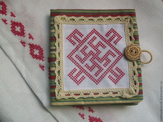 Игольница-книжка Славянская. На лицевой стороне вышит славянский символ Одолень трава- мощный славянский оберег , защищающий от всяких хворей и болезней. Вышит по всем правилам, по лунному