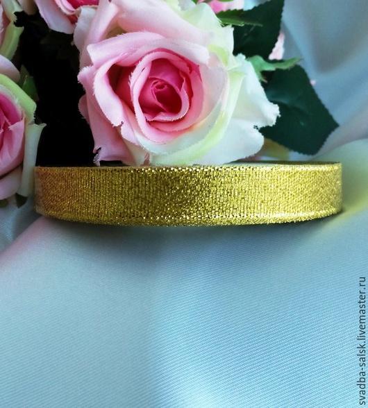 Шитье ручной работы. Ярмарка Мастеров - ручная работа. Купить Лента парча (12 мм) золото. Handmade. Лента декоративная