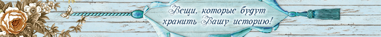 Магазинчик Ольги Дружининой