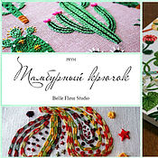 Материалы для творчества handmade. Livemaster - original item prym crochet hook for the thin yarn 0,6 mm. Handmade.