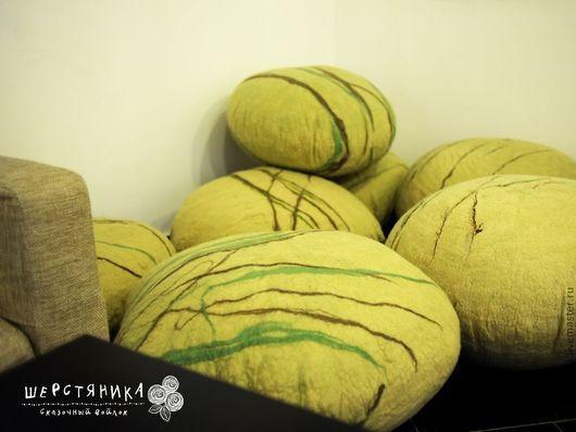 Бескаркасная мебель - камни,валуны и булыжники из войлока, имитирует гальку лаконично дополнит современные и экоинтерьеры. В любом размере и цветовом решении: фисташковый, бежевый, серый, коричневый